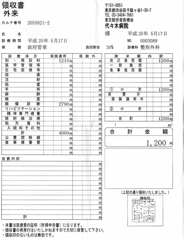B1b336636cbd403ff3878c14445eafcf1