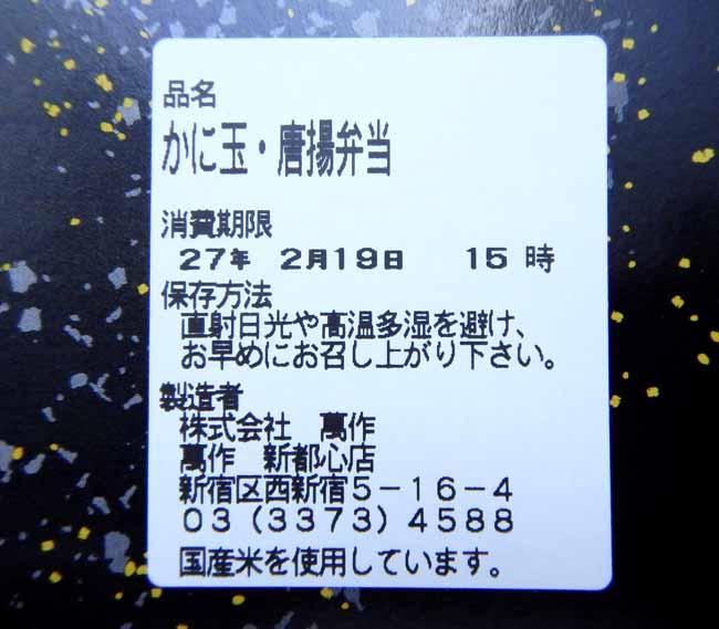 2015219m6