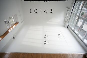 1043_20200829115001